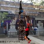 神奈川県 生田 五反田神社 例大祭2019での大道芸イベントにアルジェントさーかすが出演してきました。