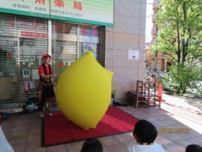 ちょっと町屋祭 アルジェントさーかす 大道芸イベント