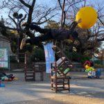 ヘブンアーティストとは?大道芸や音楽などの活動をする為の東京都公認のライセンスです。