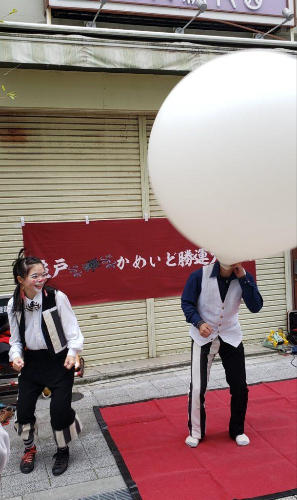 巨大な風船に入る