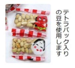 セン北節分イベントの豆