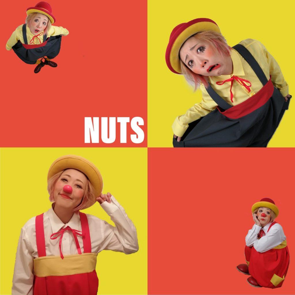 クラウンとしては珍しくエアリアルティシューを行います。 舞台ではこの空中芸を使った優しい雰囲気のコメディーで観客をNUTSの世界に引き込んでいきます。