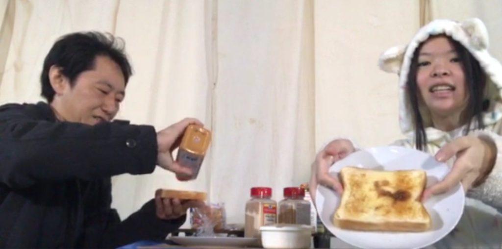 飯テロキャス シーズニングトースト