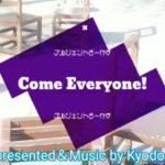 Come Everyone! KyodoRemix MV !!アルジェントさーかす GEN(ジェン)の大道芸